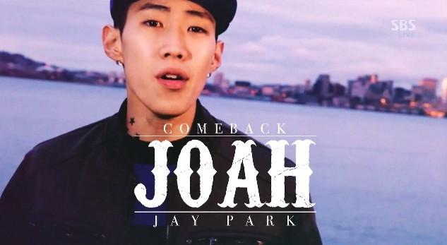 130414 jay park joah inkigayo