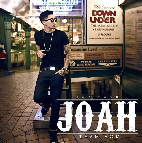 joah photo teaser