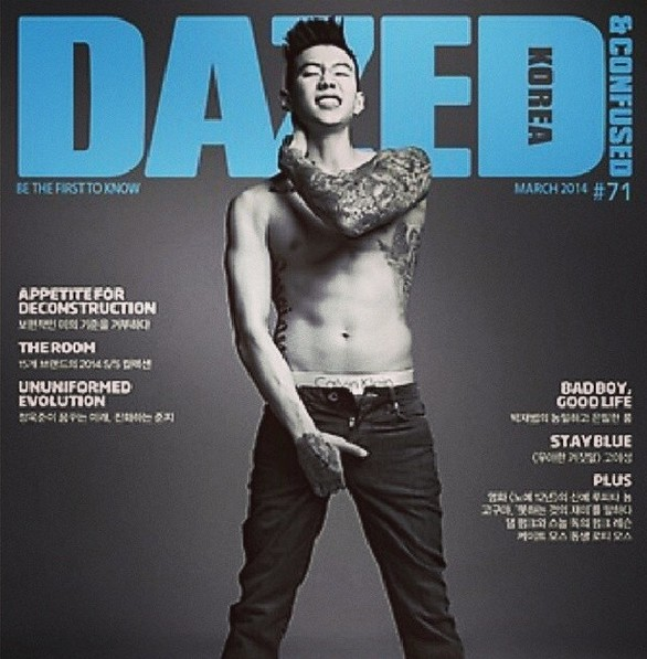 dazed-confused jay park